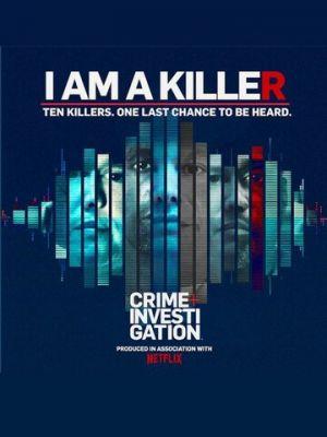 Я — убийца