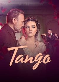 Cмотреть Танго онлайн на Хдрезка качестве 720p