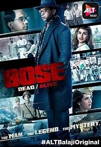 Бос: жив или мёртв