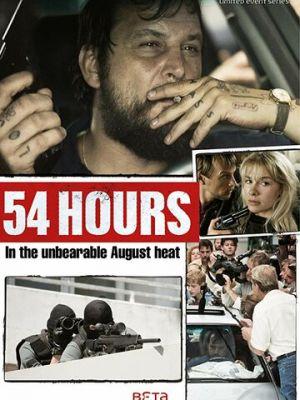 54 часа