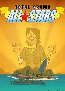 Отчаянные герои: Все звезды