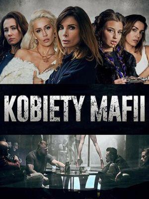 Женщины мафии