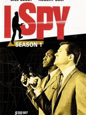 Я — шпион
