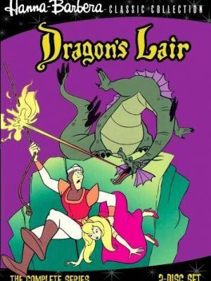 Логово дракона / Dragon's Lair
