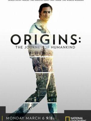 Происхождение: Путешествие человечества
