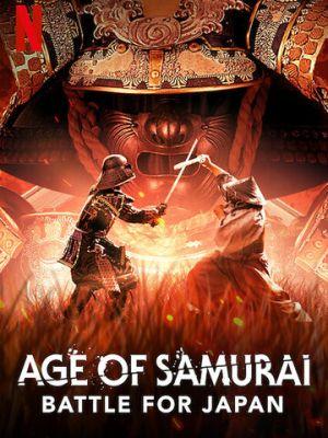 Эпоха самураев. Борьба за Японию