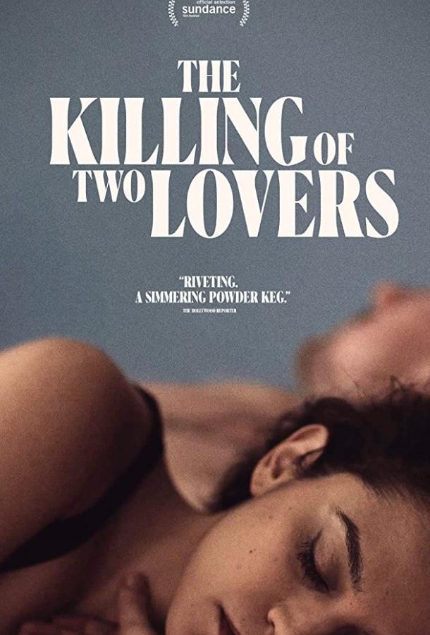 Убийство двух любовников
