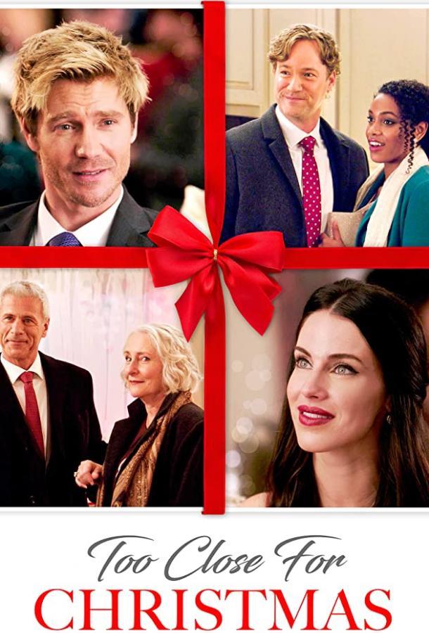 В преддверии Рождества