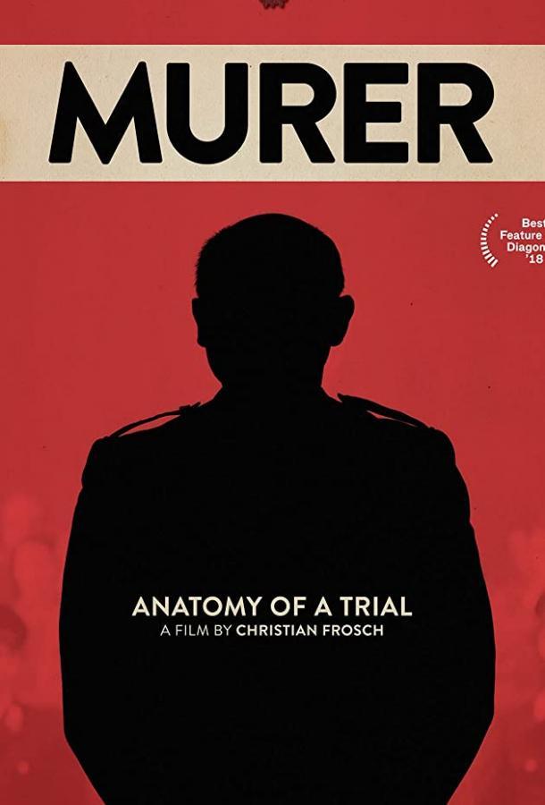 Дело Мурера: анатомия одного судебного процесса
