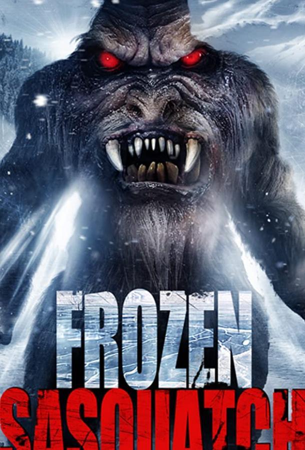 Снежный человек во льдах
