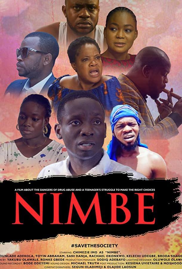 Нимбе: Фильм