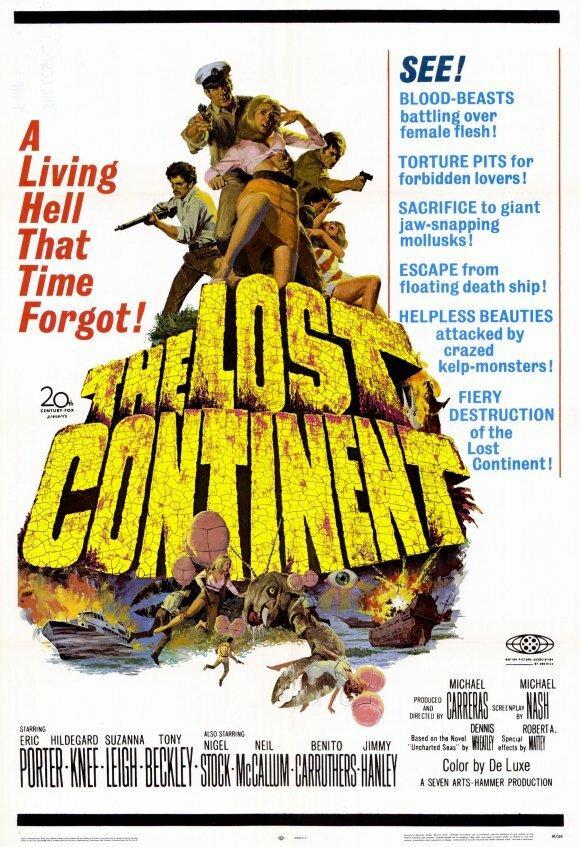 Затерянный континент