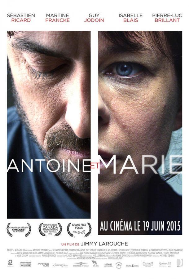 Антуан и Мари