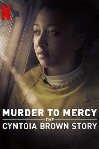 Убийство к милосердию: история Синтоиа Брауна