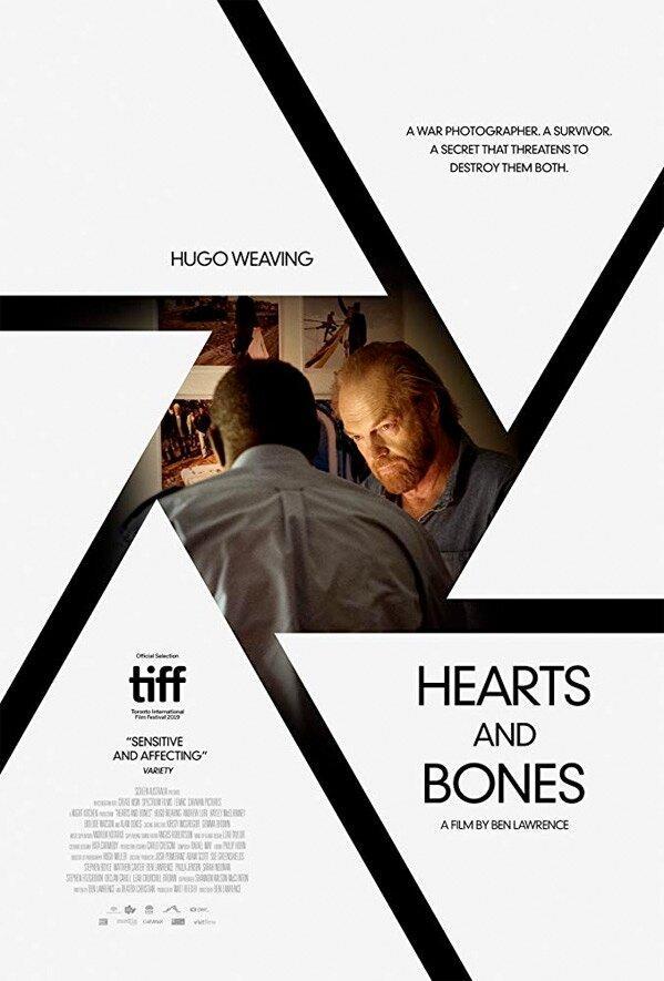 Сердца и кости