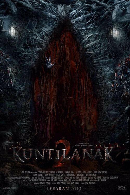 Кунтиланак 2