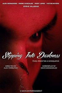 Падение в темноту