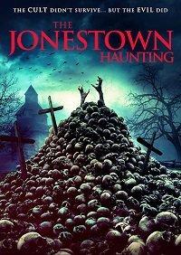 Призрак Джонстауна