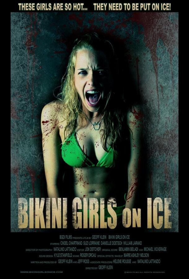 Девочки бикини на льду