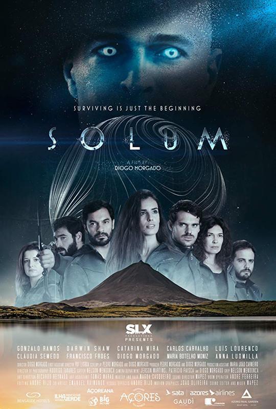 Солум