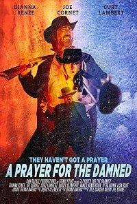 Молитва за проклятых