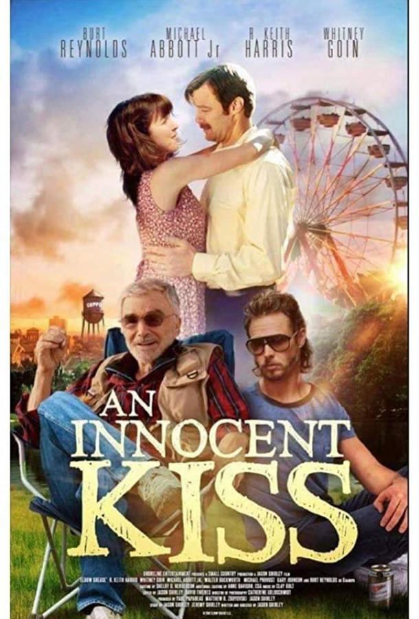 Невинный поцелуй