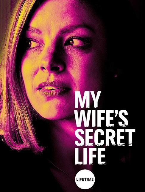 Тайная жизнь моей жены