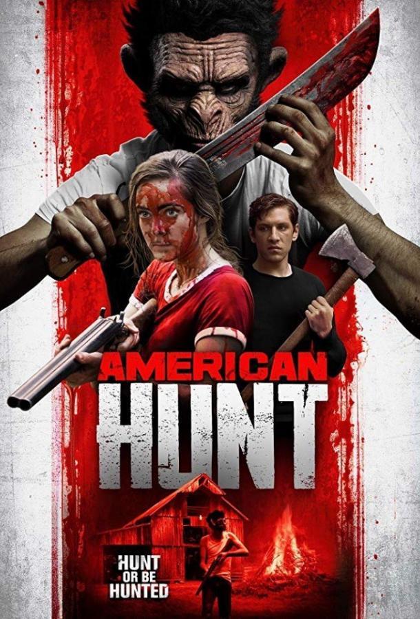 Охота по-американски