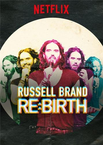 Рассел Брэнд: Возрождение