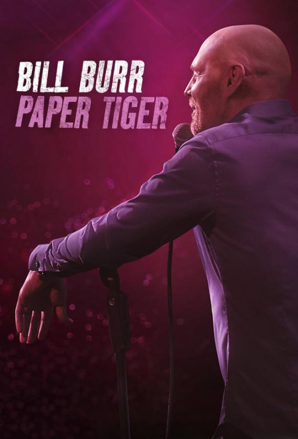 Билл Бёрр: Бумажный тигр