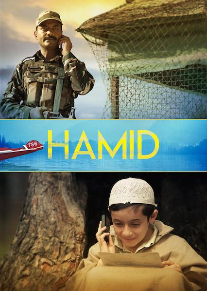 Хамид