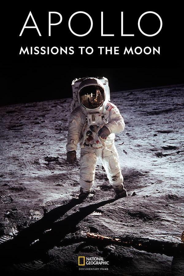 Аполлон: Лунная миссия