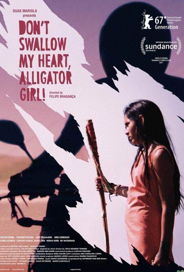 Не глотай моё сердце, девочка-аллигатор!