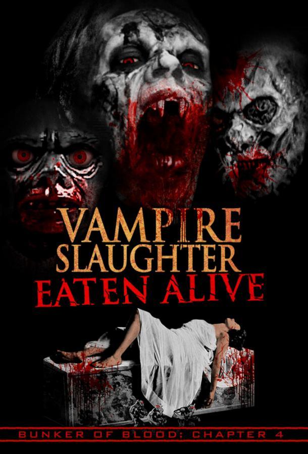 Резня вампиров: съеденные заживо