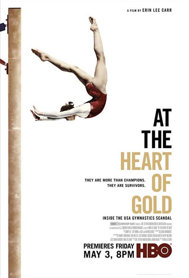 Cкандал в американской гимнастике