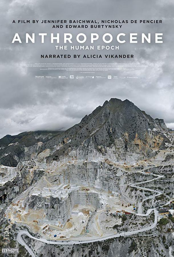 Антропоцен: Эпоха людей