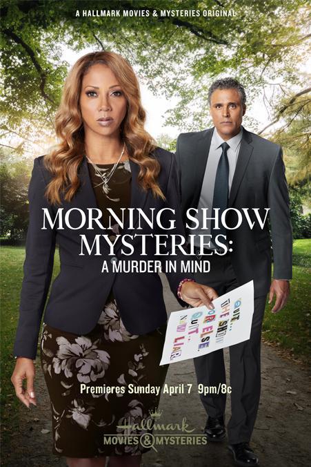 Тайны утреннего шоу: Убийство на уме