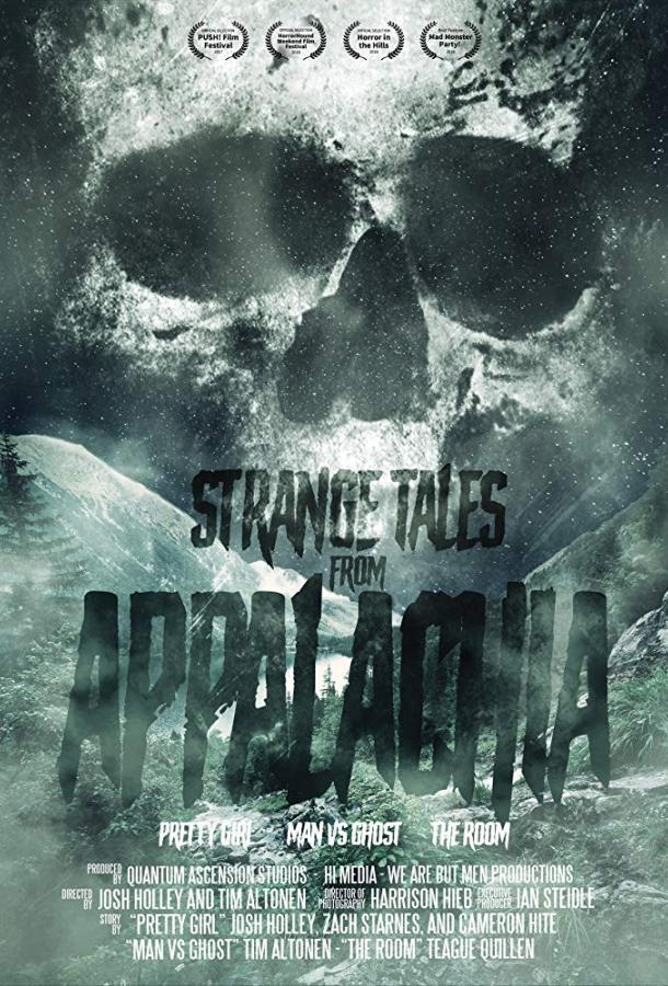 Странные сказки Аппалачи