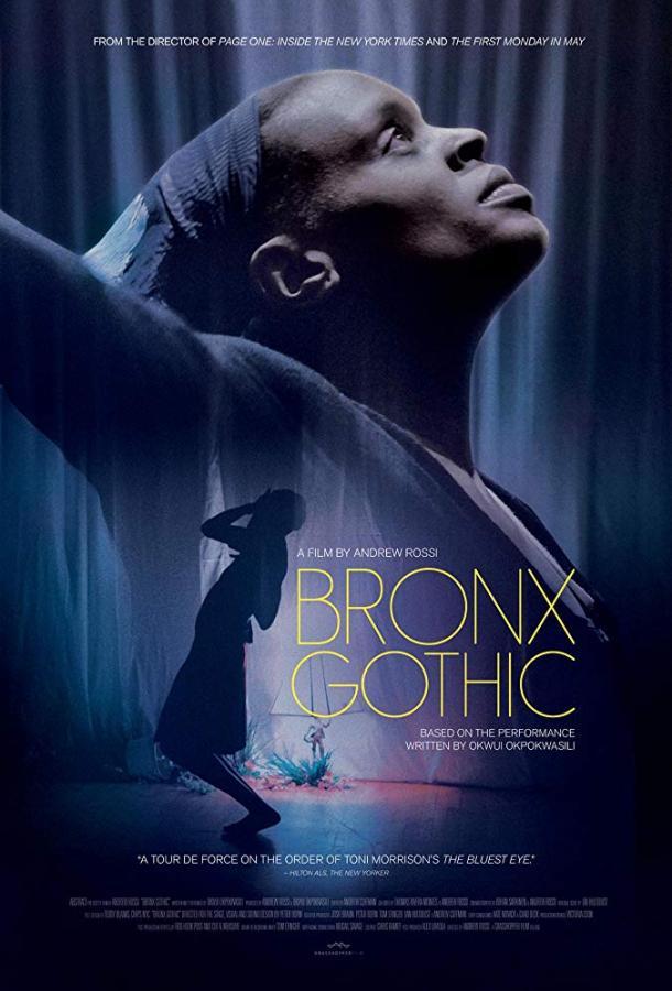 Готика Бронкса