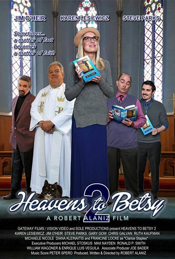 Рай для Бетси 2