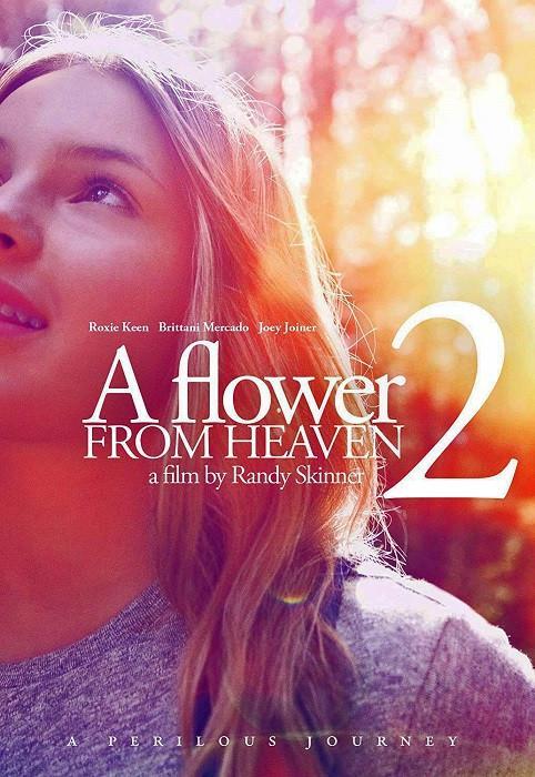 Цветок из рая 2