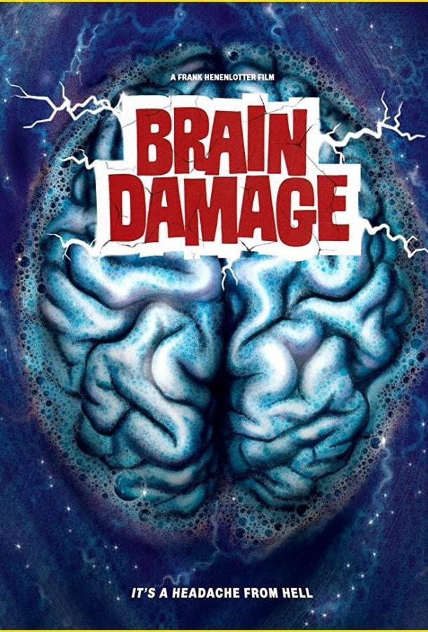 Прислушайся к свету: история создания фильма «Повреждения мозга»