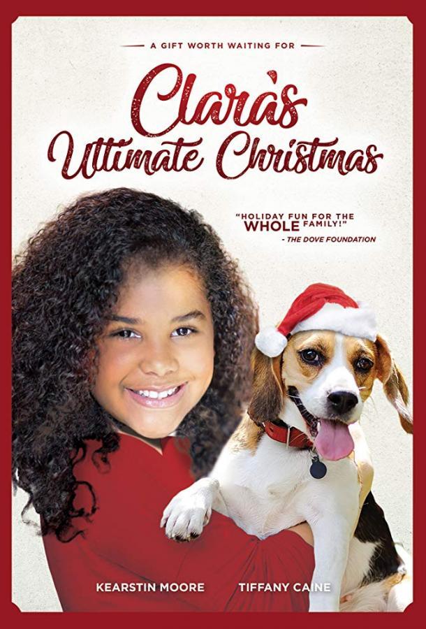 Идеальное Рождество Клары