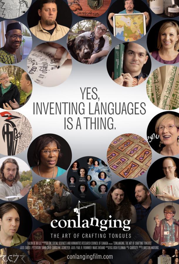 Искусственные языки: Мастерство создания языков
