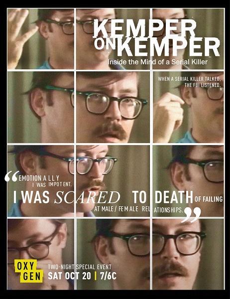 Кемпер в Кемпере: Мыслить, как серийный убийца