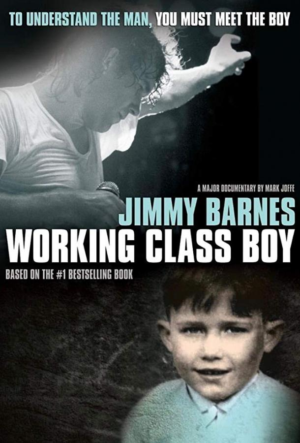 Джимми Барнс: парень из рабочей семьи