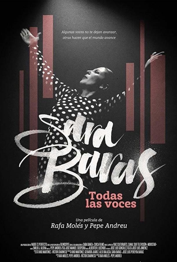 Сара Барас, все её голоса