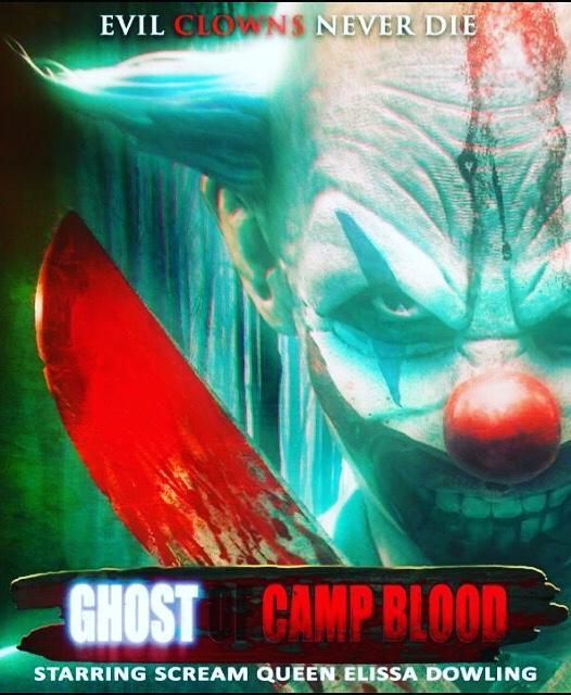 Призрак лагеря «Кровь»