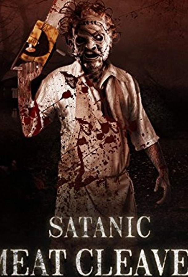 Сатанинская резня разделочным ножом