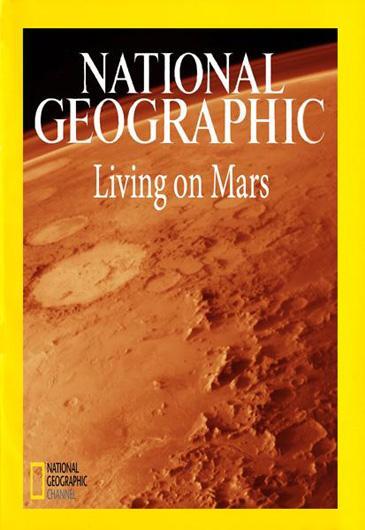 Место жительства - Марс